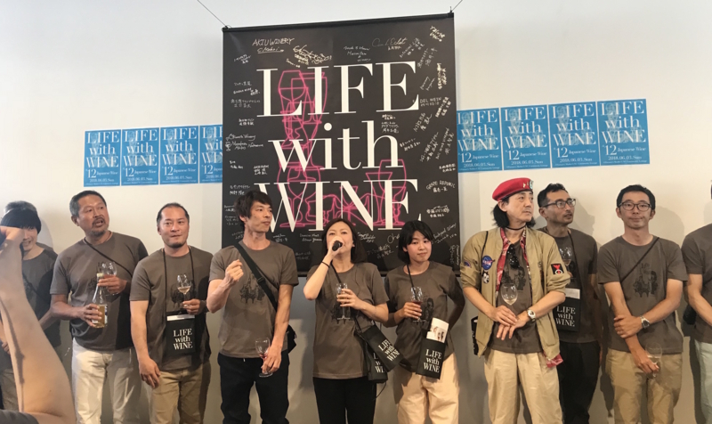 LIFE with WINE#12のオープニング