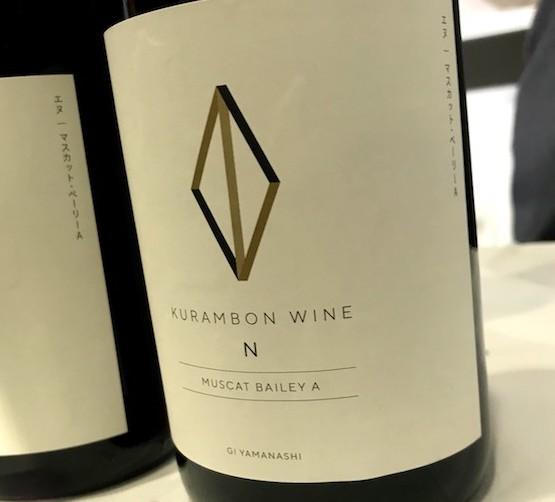 くらむぼんワイン「NマスカットベーリーA」のラベル