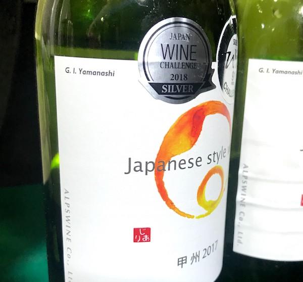 アルプスワイン「ジャパニーズスタイルワイン甲州2017」のラベル