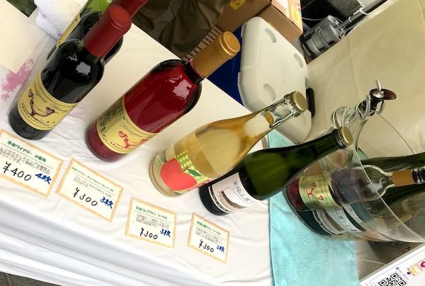 平泉ワイナリーのワイン
