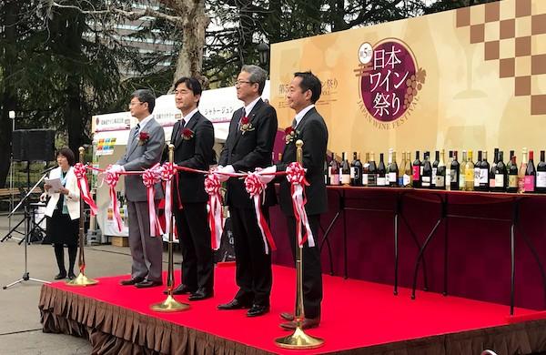 第5回日本ワインMATSURI祭開会式のテープカット