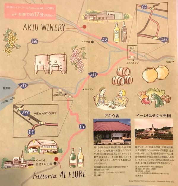 秋保&川崎ワイナリーマップ