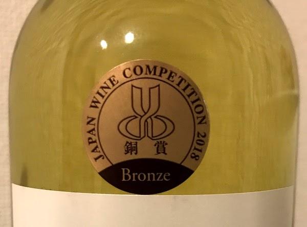 日本ワインコンクール2018の受賞ラベル